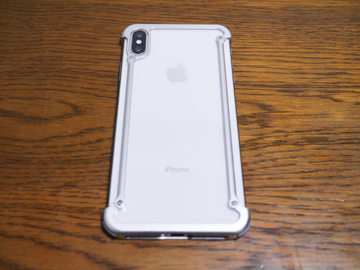 iphone-xs-bumper_1