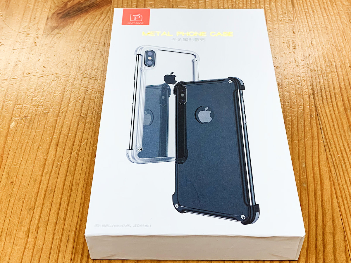 iphone-xs-bumper_4
