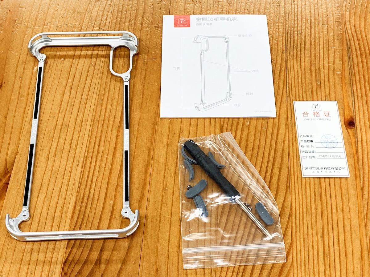 iphone-xs-bumper_5