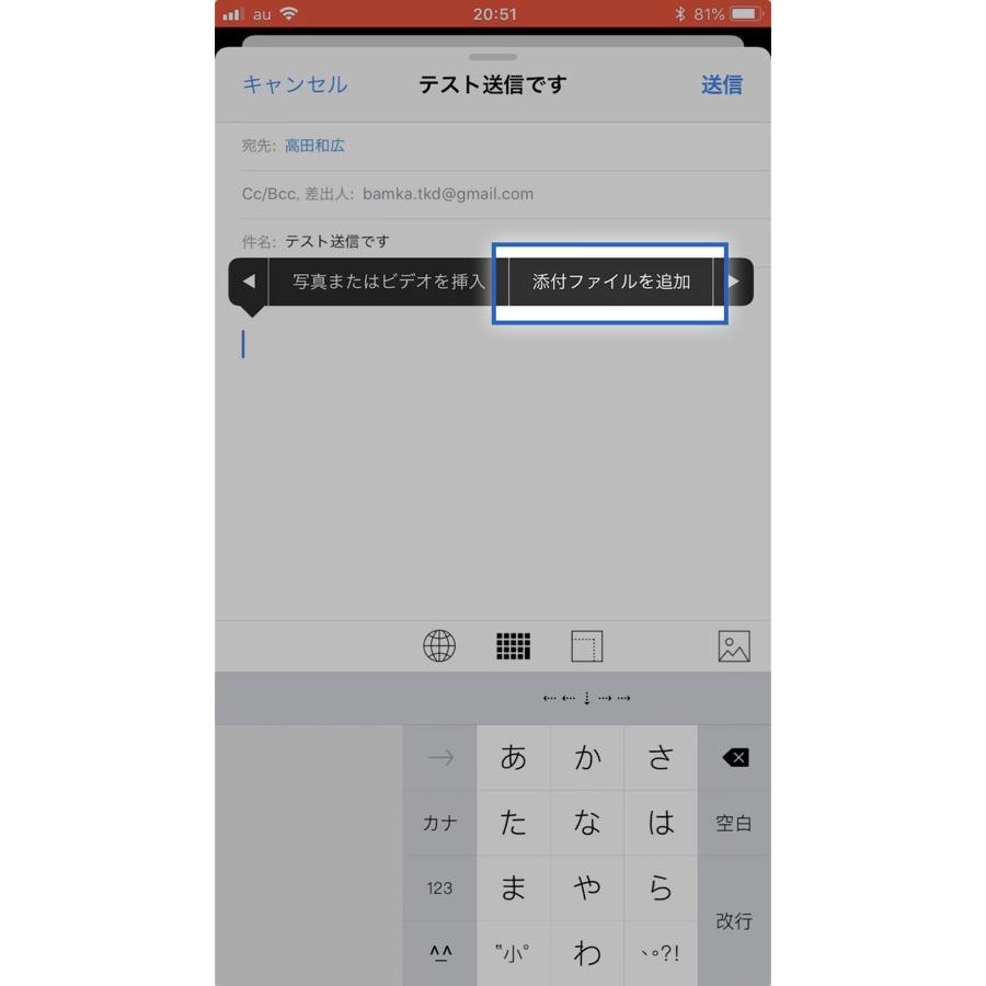iphone-zip-send_4