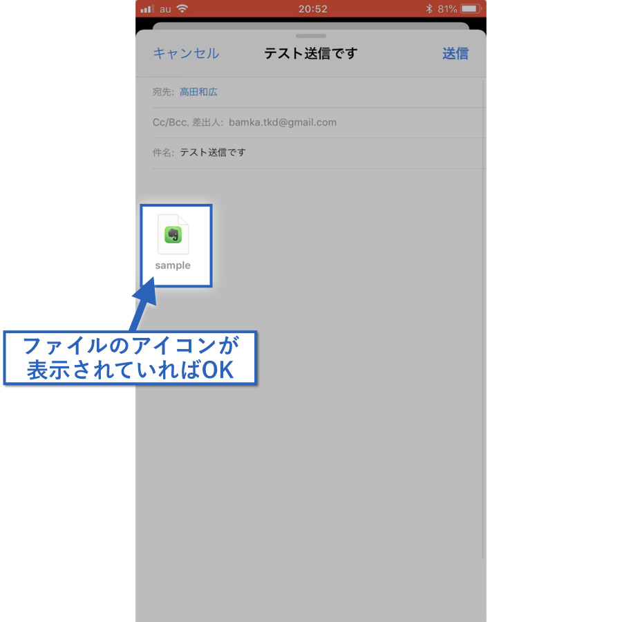 iphone-zip-send_7