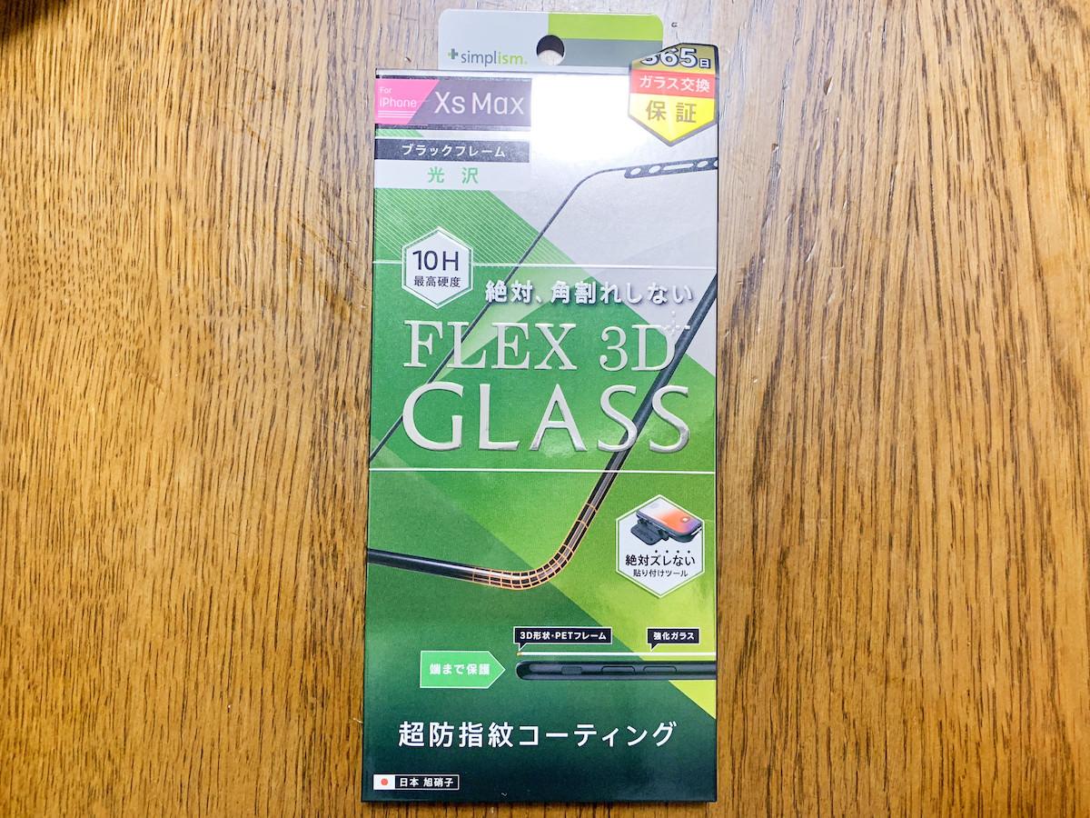 iphonexsmax-glassfilm-simplism_1