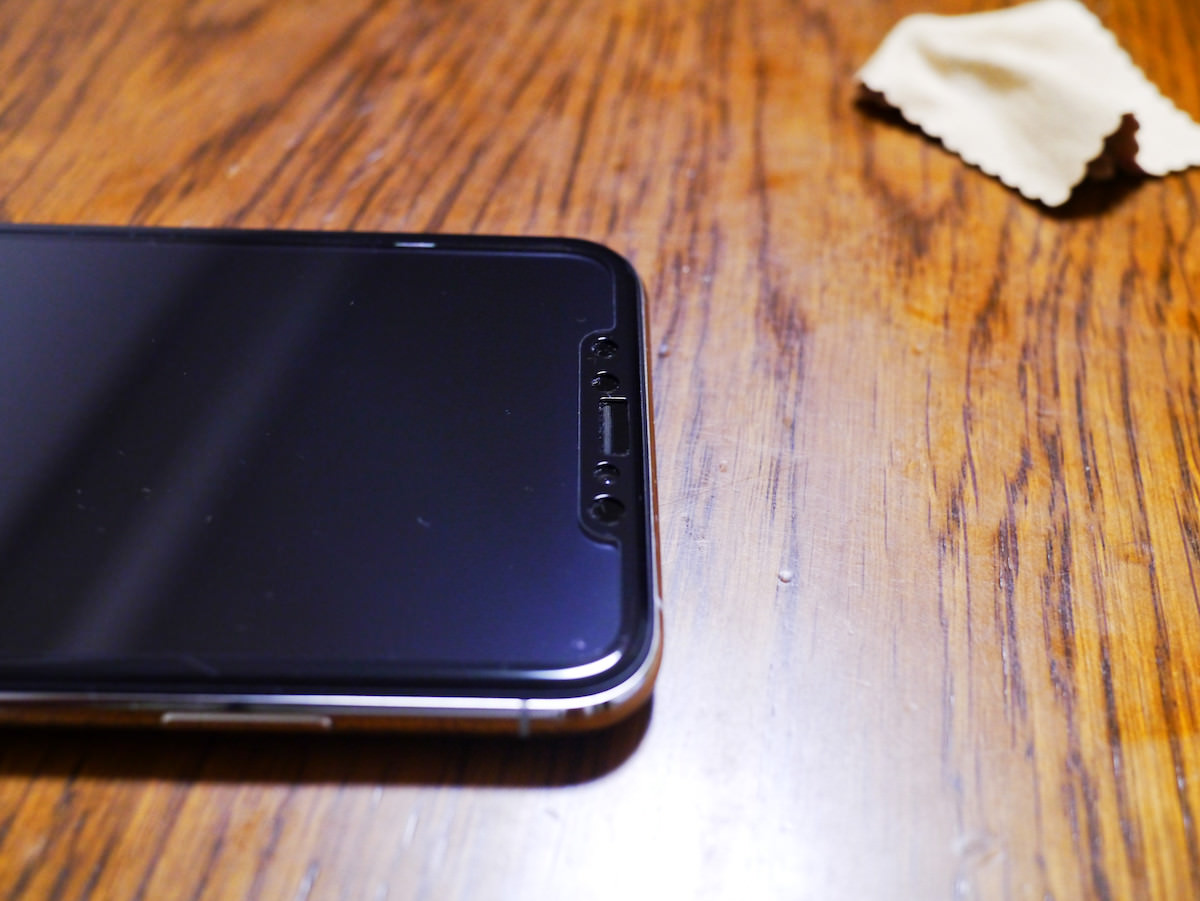 iphonexsmax-glassfilm-simplism_11