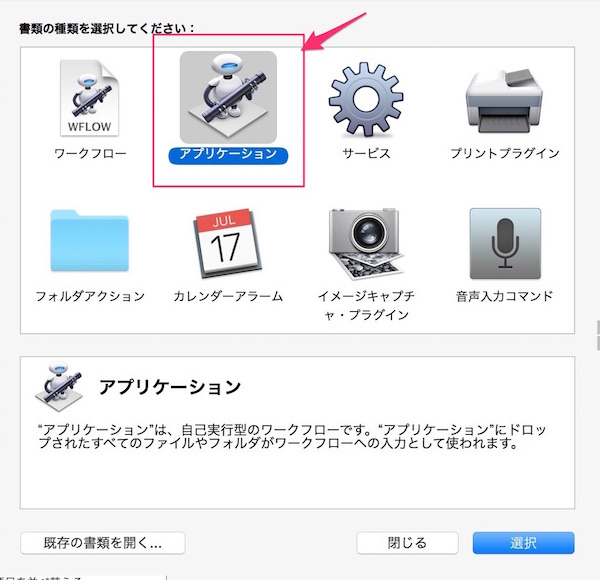 Kakushi file app create 2