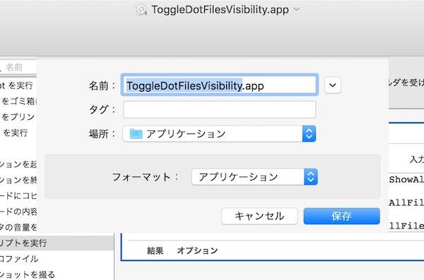 Kakushi file app create 5