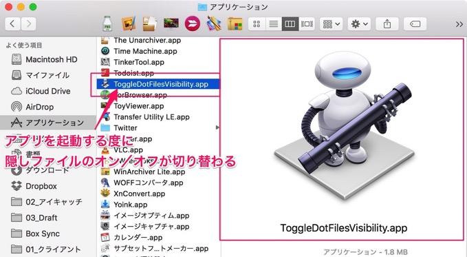 Kakushi file app create 6
