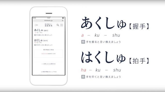 kikikoku_5