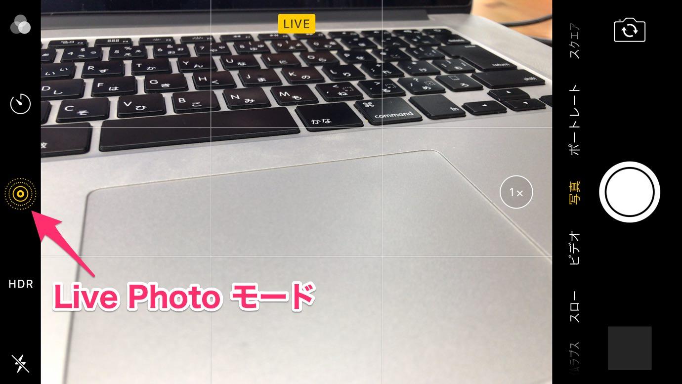 livephoto-wallpaper
