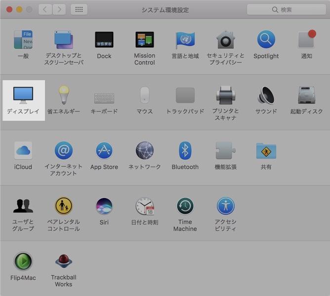 mac-display-turn_2