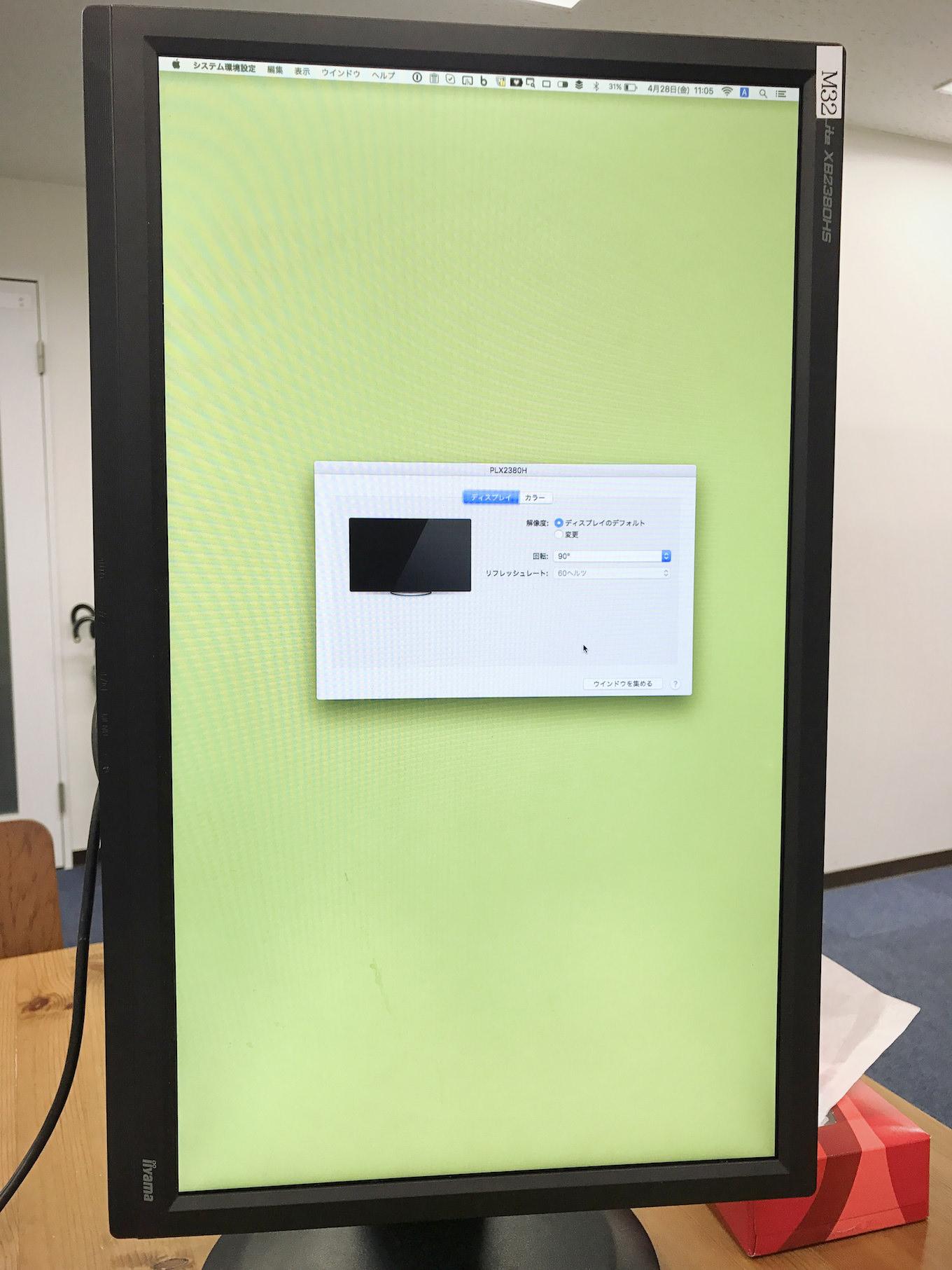 mac-display-turn_4