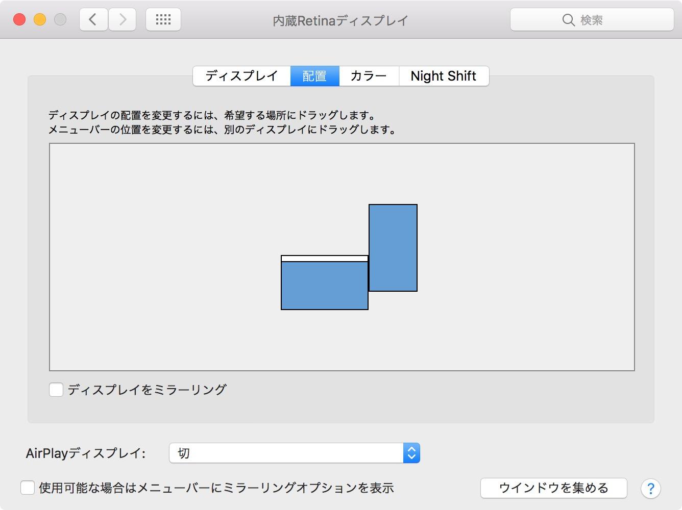 mac-display-turn_5