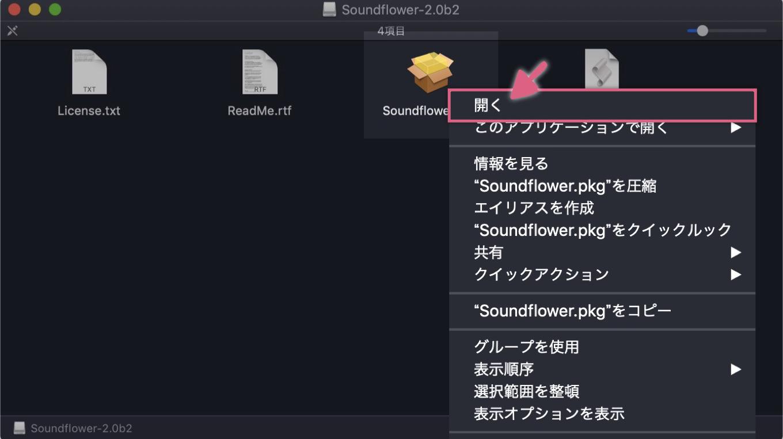 mac-sound-captcha_3