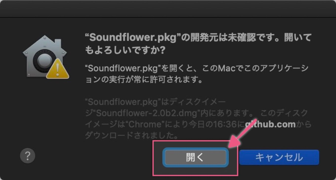 mac-sound-captcha_4