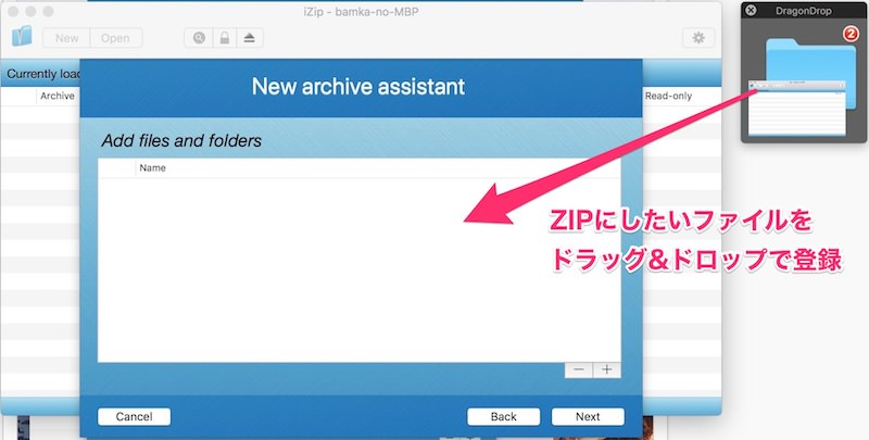 mac-zip-password_7