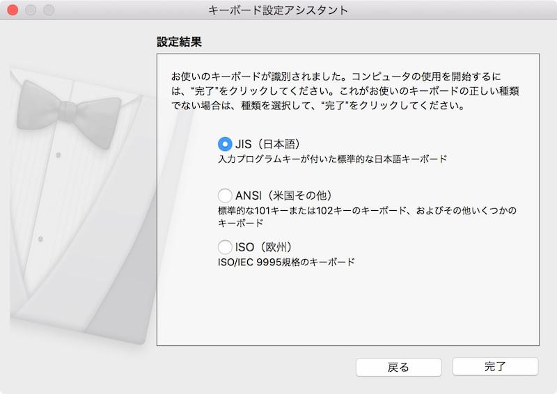 majestouch-minila-air-for-mac_7