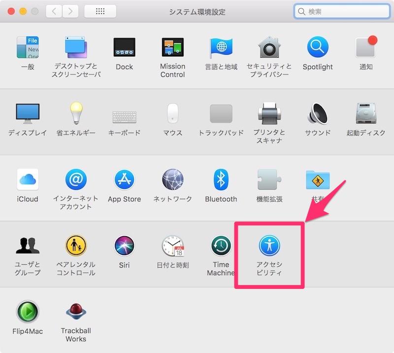 mouse-cursor-sagasu_1