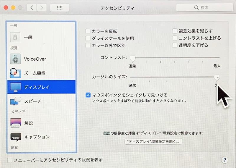 mouse-cursor-sagasu_3