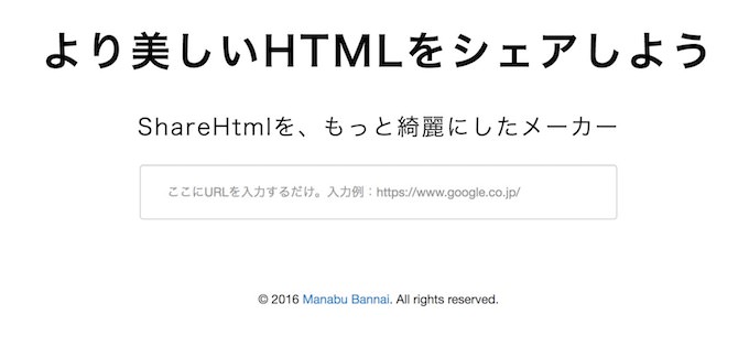 new-share-html_1