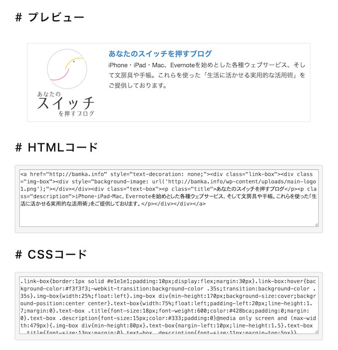 new-share-html_2