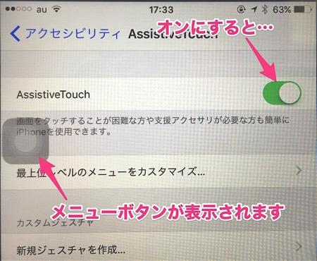 One hand screenshot 2