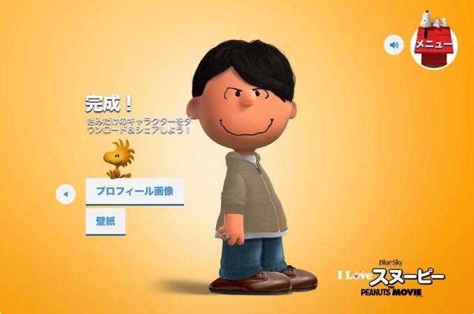 Peanuts character create 7