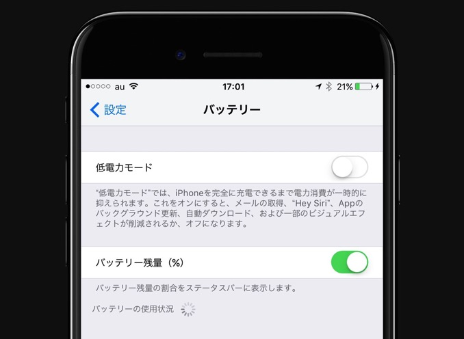 Power save mode 3dtouch 3