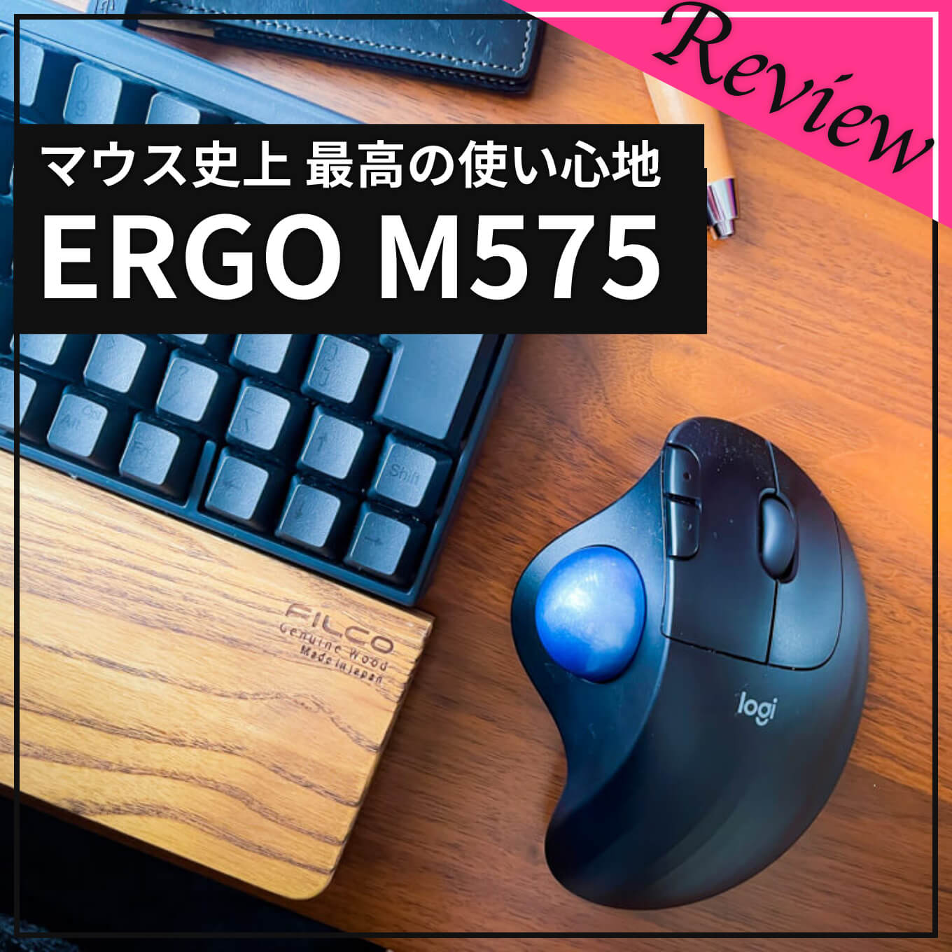 review-ergo-m575