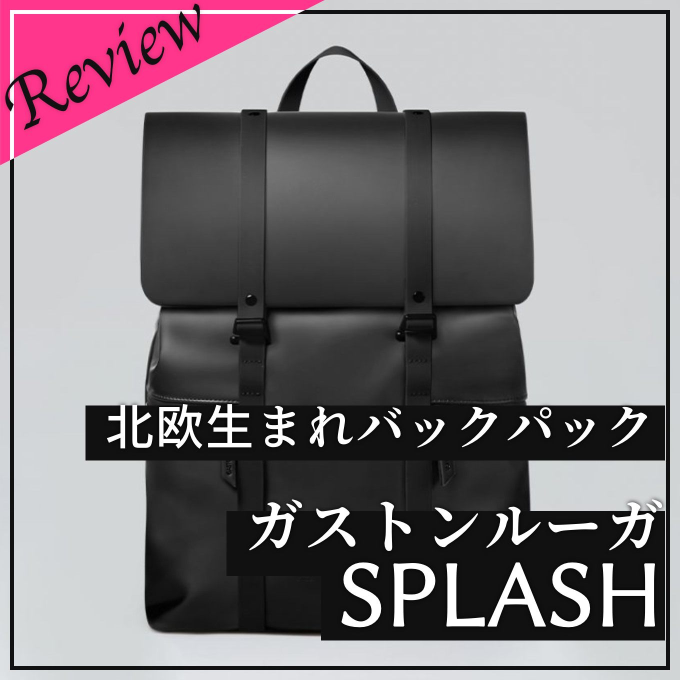 review-gastonluga-splash