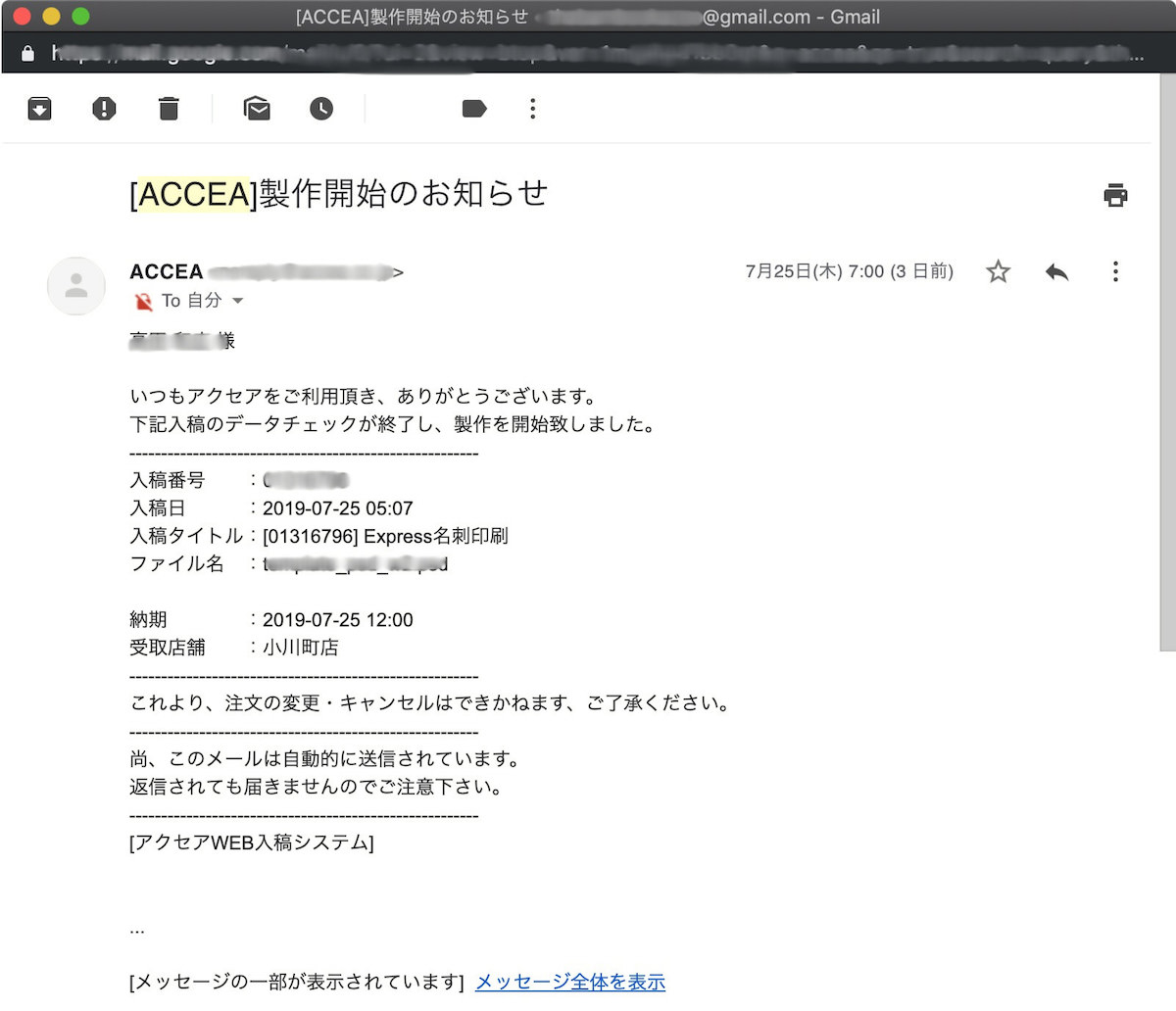 sokujitsu-accea_6