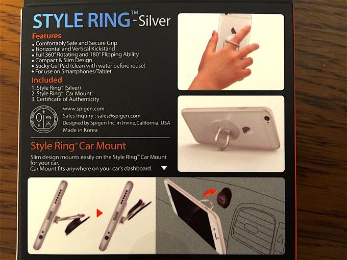Spigen style ring 4