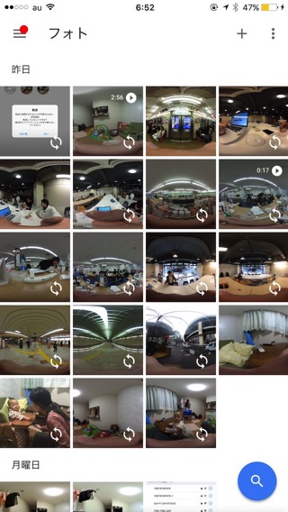 Theta backup google photo 03