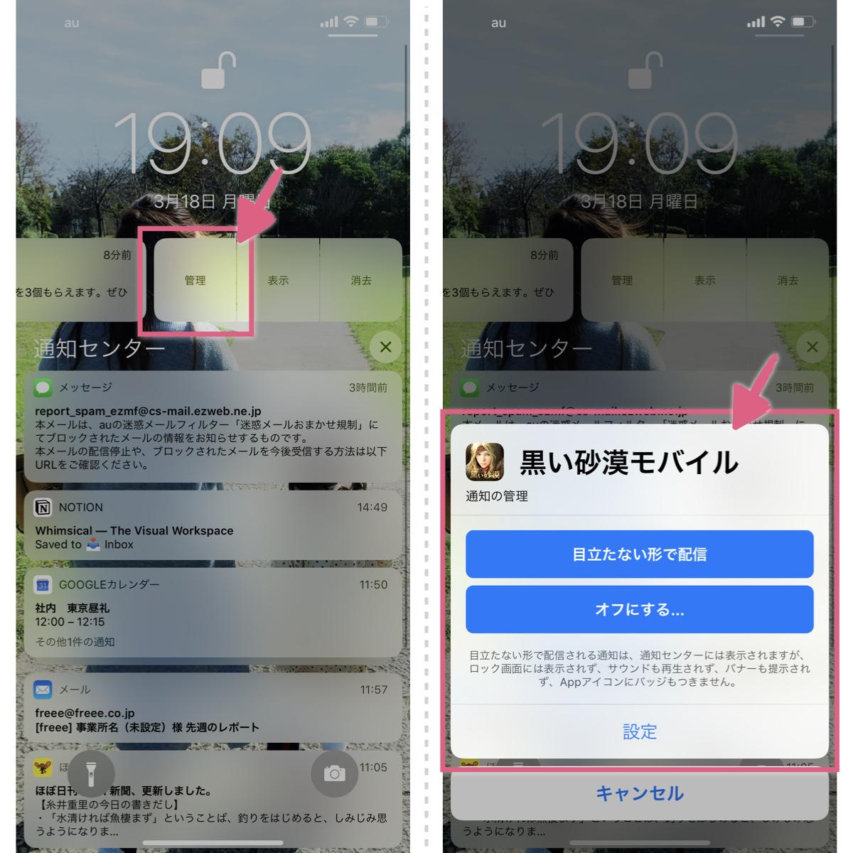 tsuchi-center-control_3