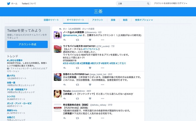 Twitter rt exclude 3