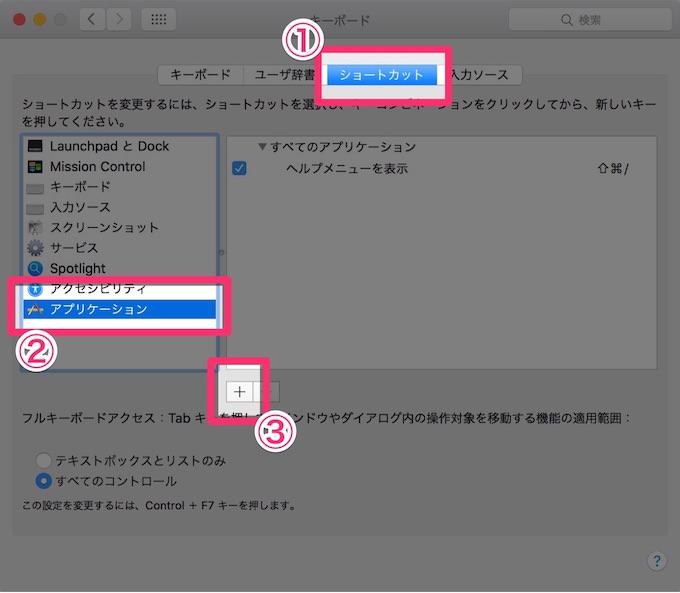 Unsplit post shortcut 5