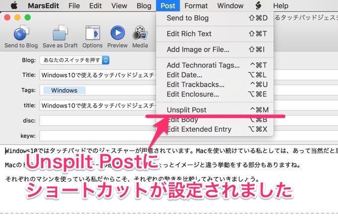 Unsplit post shortcut 7