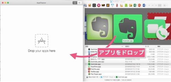 webver-evernote-app_2