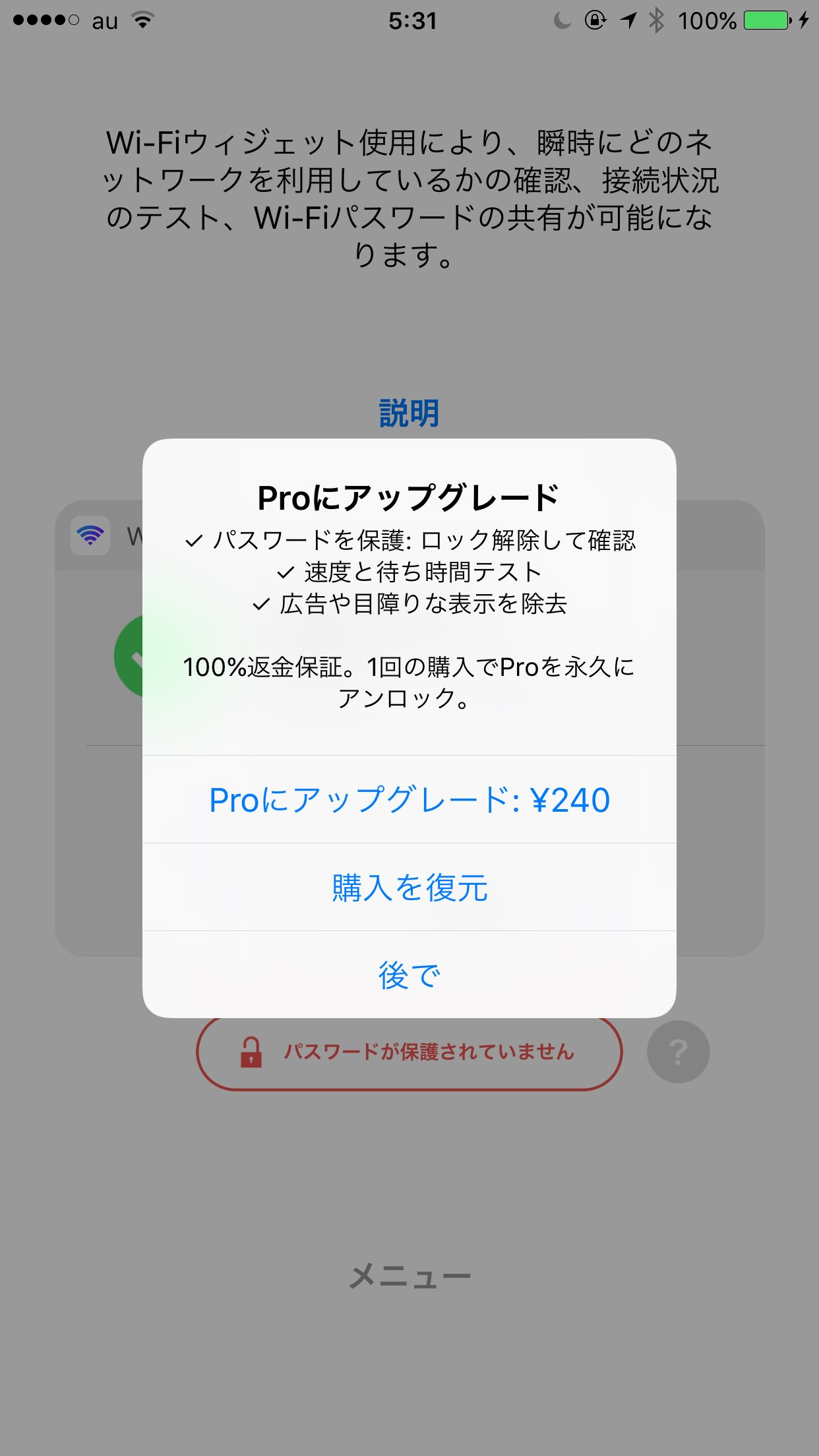wifi-widget_2