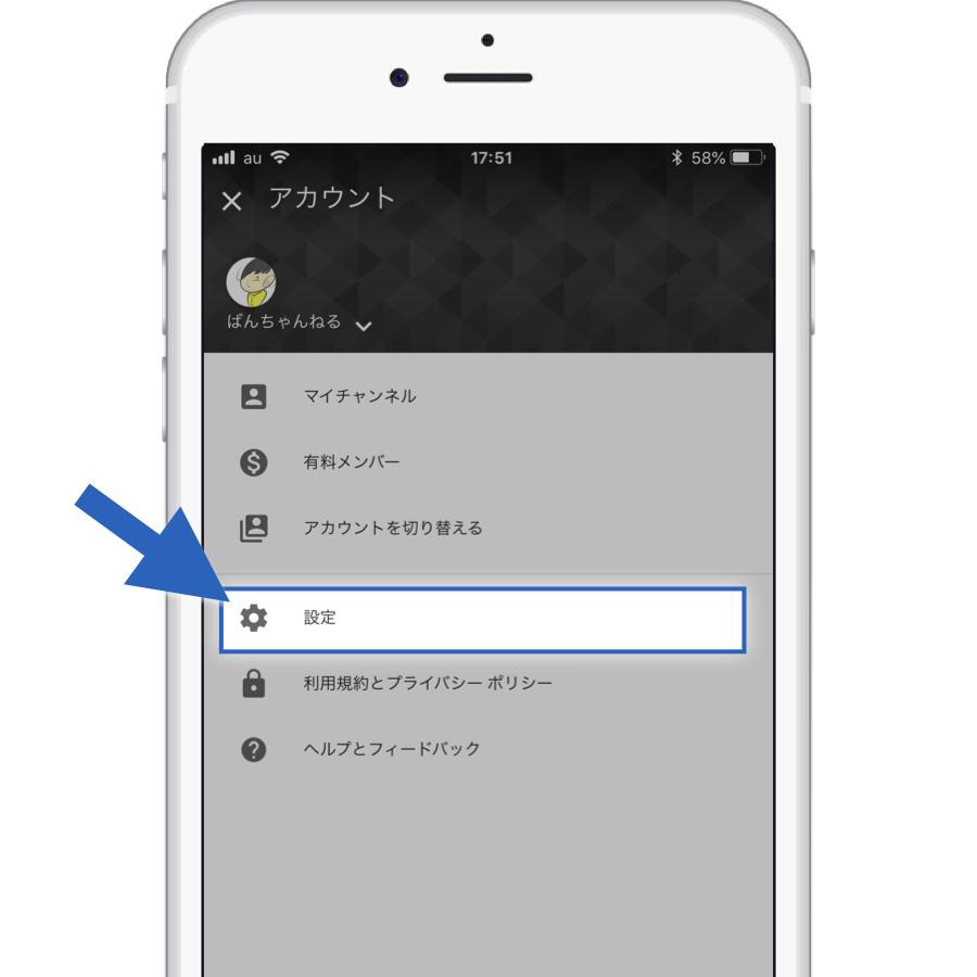 youtube-save-tsushin_2