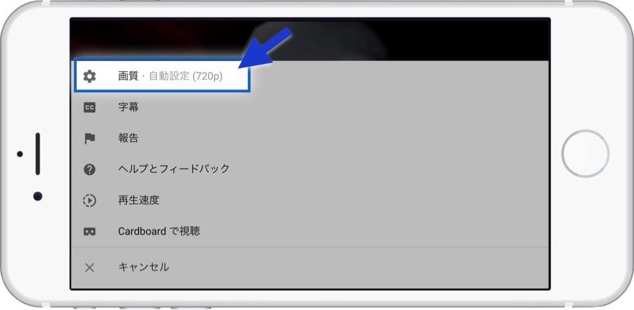 youtube-save-tsushin_5