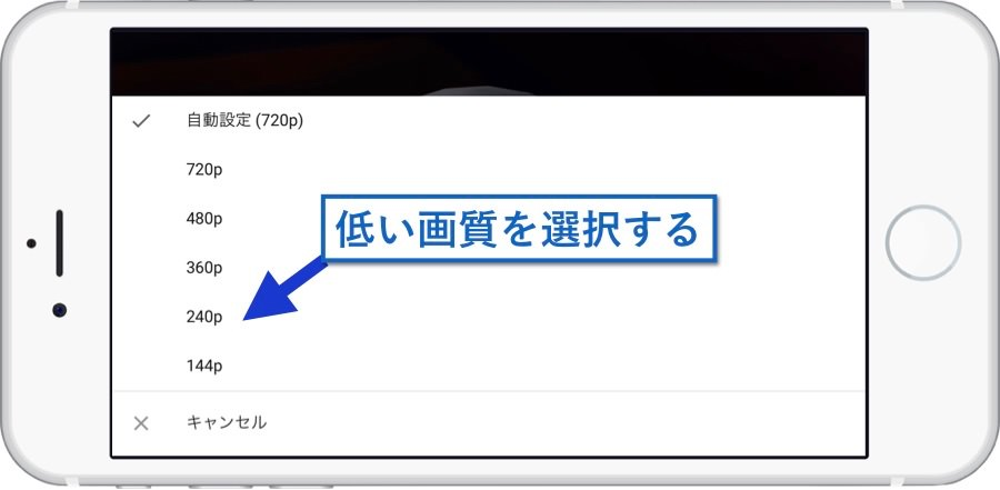 youtube-save-tsushin_6